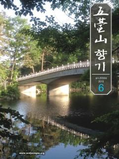 꾸미기_201506_전체(최종)_1.jpg