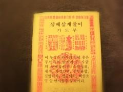 꾸미기_꾸미기_사본 -IMG_4148.jpg